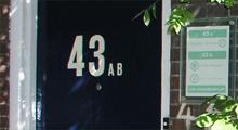 deur43detail.jpg